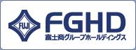 富士商グループホールディングス株式会社