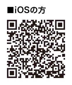 こころちゃんアプリiPhoneQR